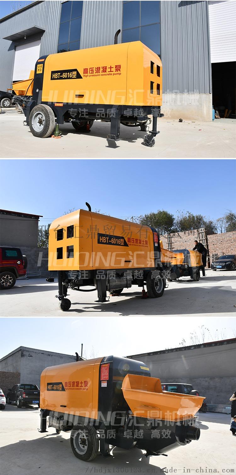 15型细石砂浆输送泵上料机斜式二次结构浇筑泵131489192