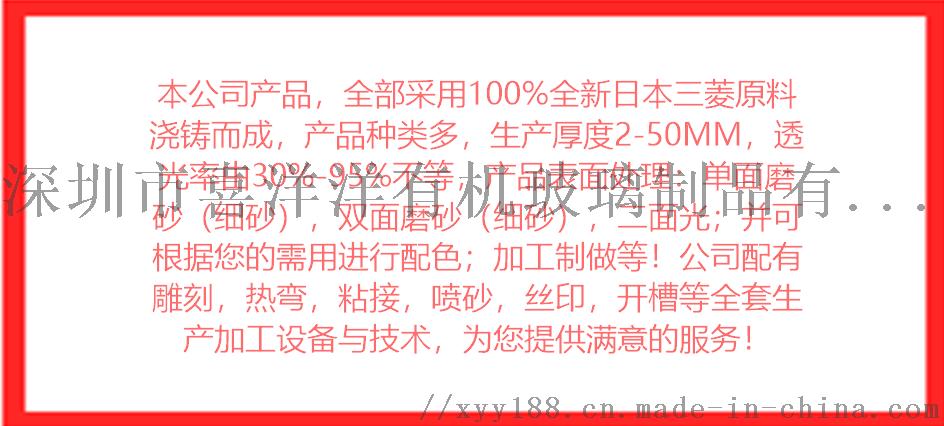 深圳亚克力展示台,广东压克力展示架100731095