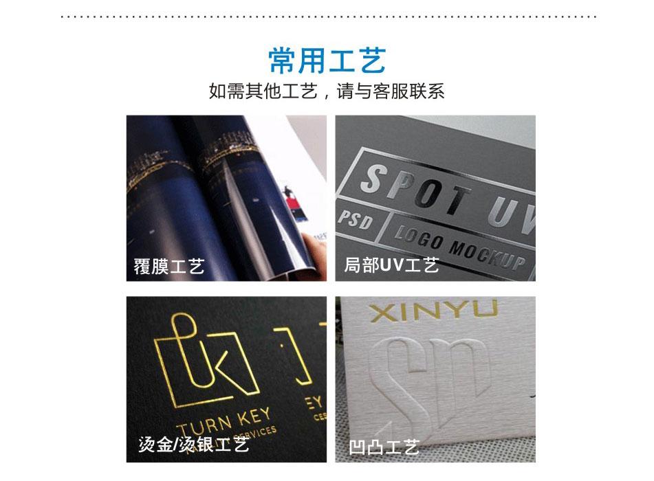 包装详情图_07.jpg