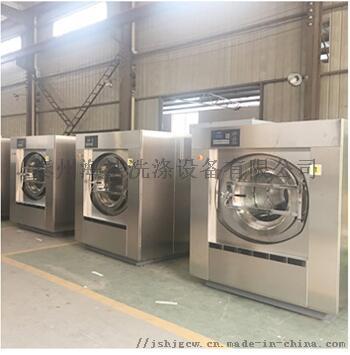50公斤全自动洗脱两用机大型全自动工业洗衣机822817635