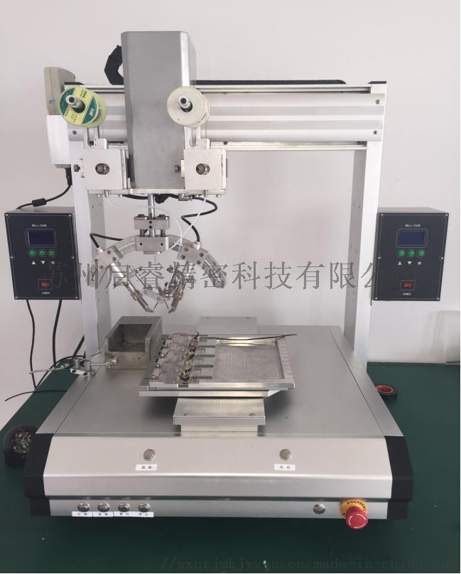 宁波自动焊锡机运动平台供应商 嘉兴插针焊锡设备厂家121641195