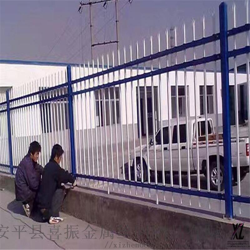锌钢围墙护栏217.jpg