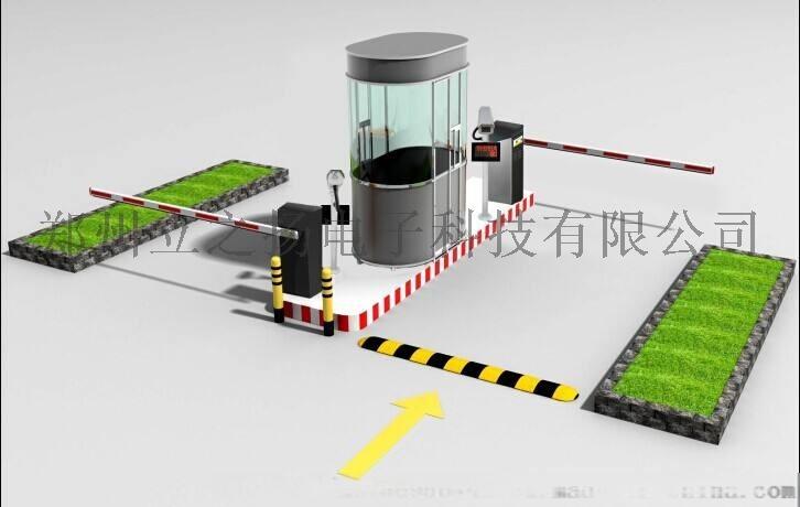 安陽車牌識別系統 停車場專用設備廠家824694912