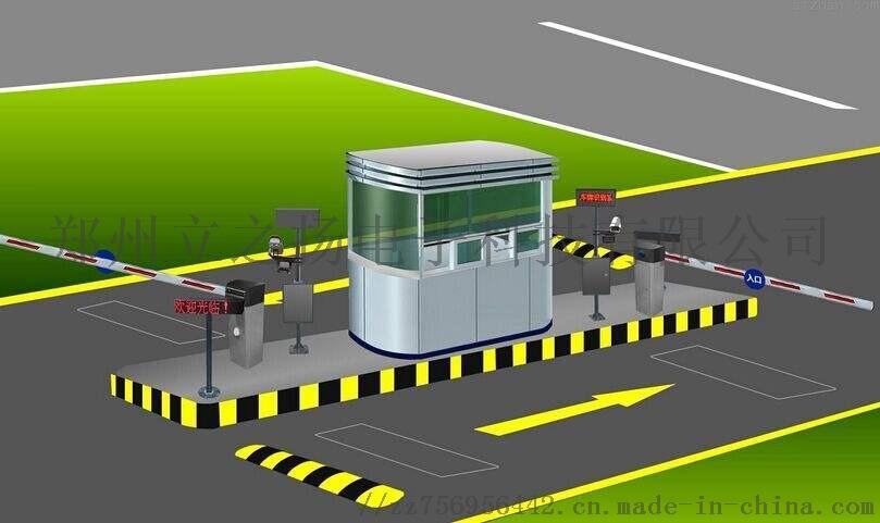 安陽車牌識別系統 停車場專用設備廠家824694902
