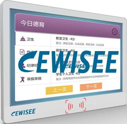中電捷智21.6寸電子班牌、數位標牌、觸控一體機794174985