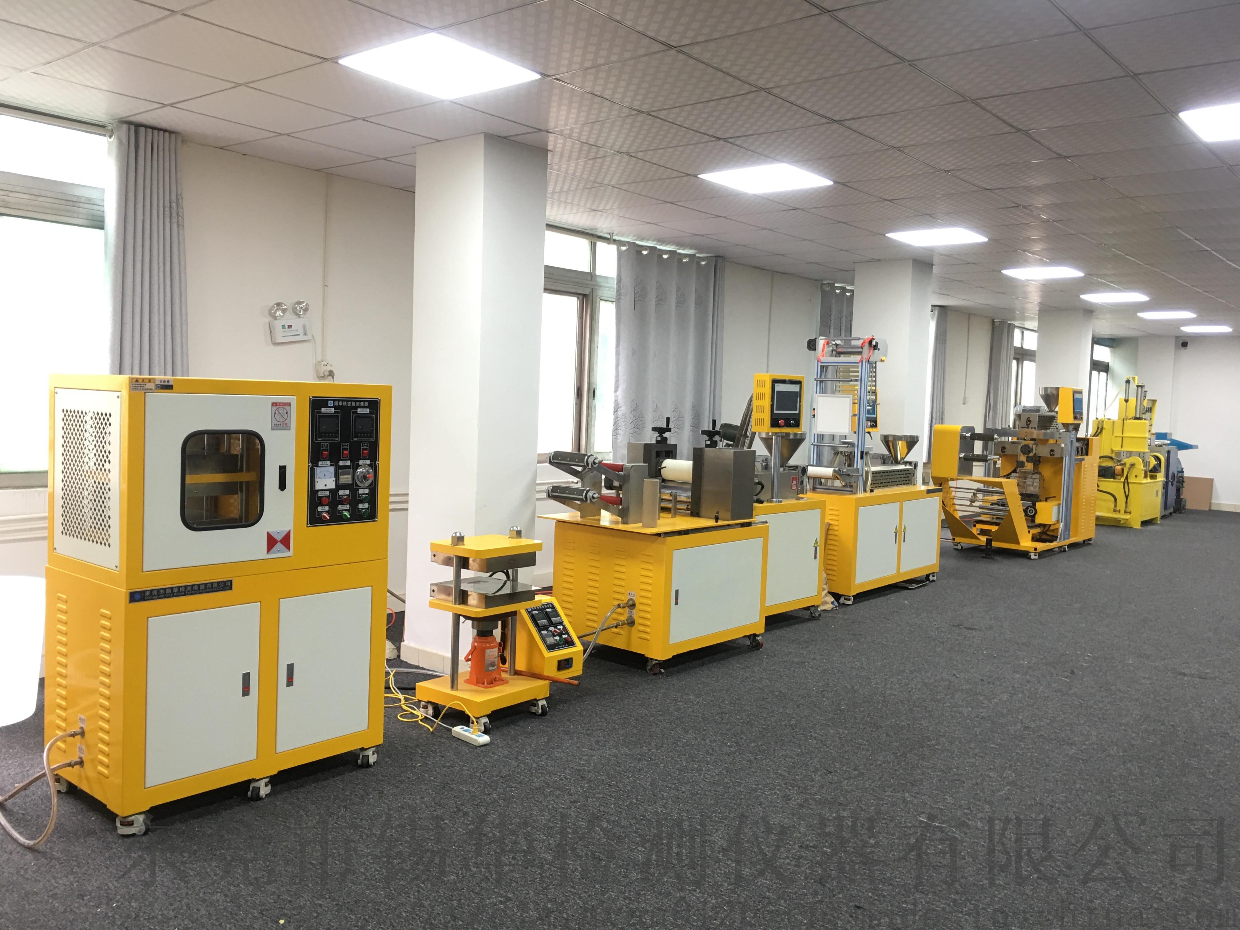 平板硫化机 小型平板硫化机 实验平板硫化机811687995