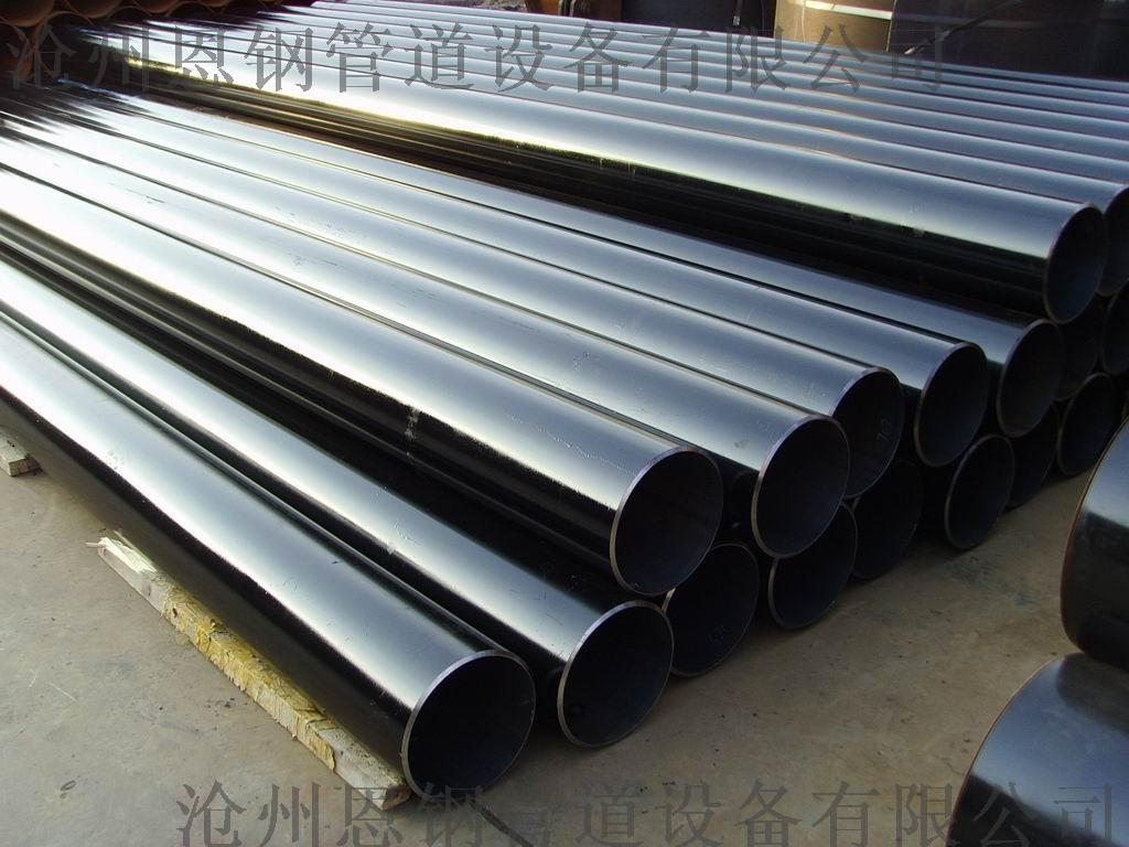 seamless_carbon_steel_pipe_tube.jpg