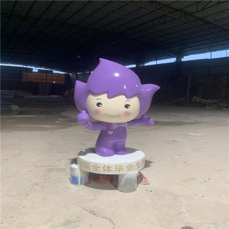 楼盘小品雕塑 梅州卡通雕塑模型 效果图849447862