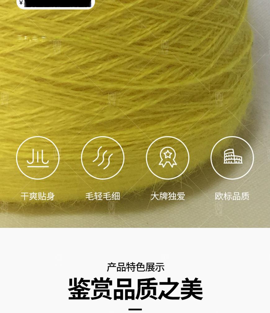 长毛水貂绒-65%_02.jpg