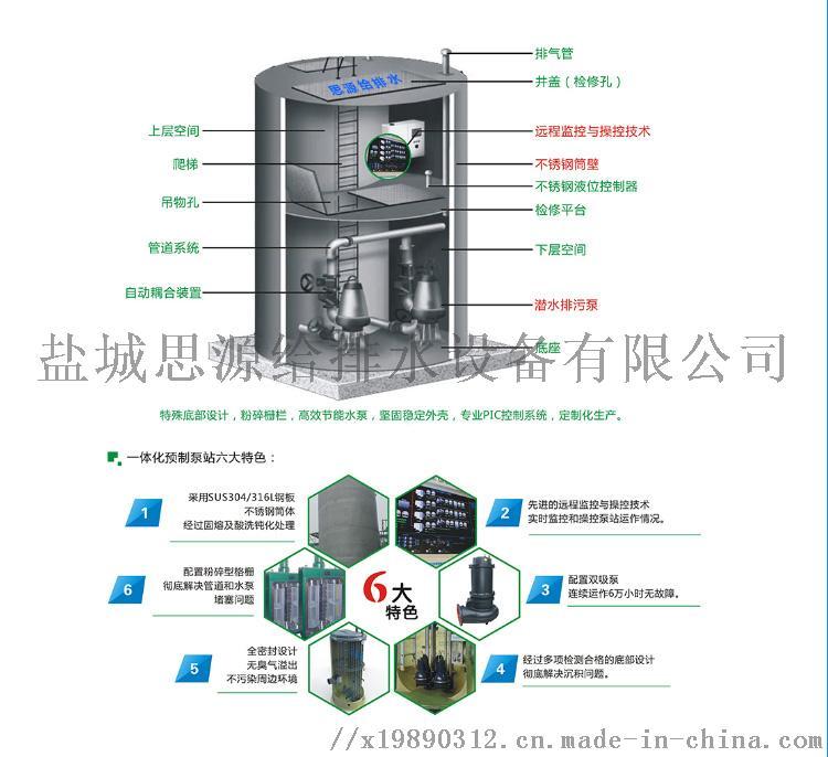 微信图片_20200617084357.jpg