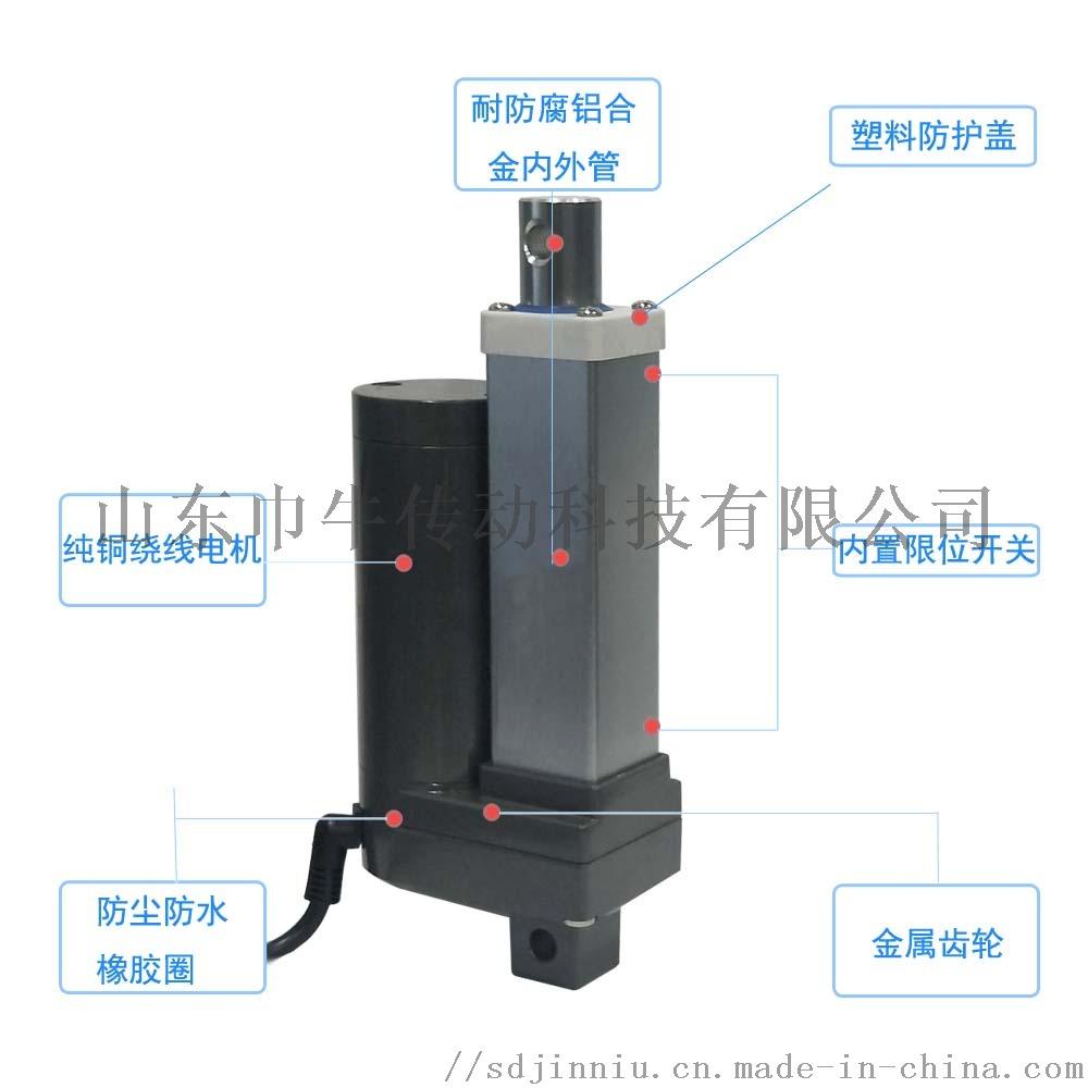 工业小型JN225直流电动推杆,高负载微型电动缸111921145