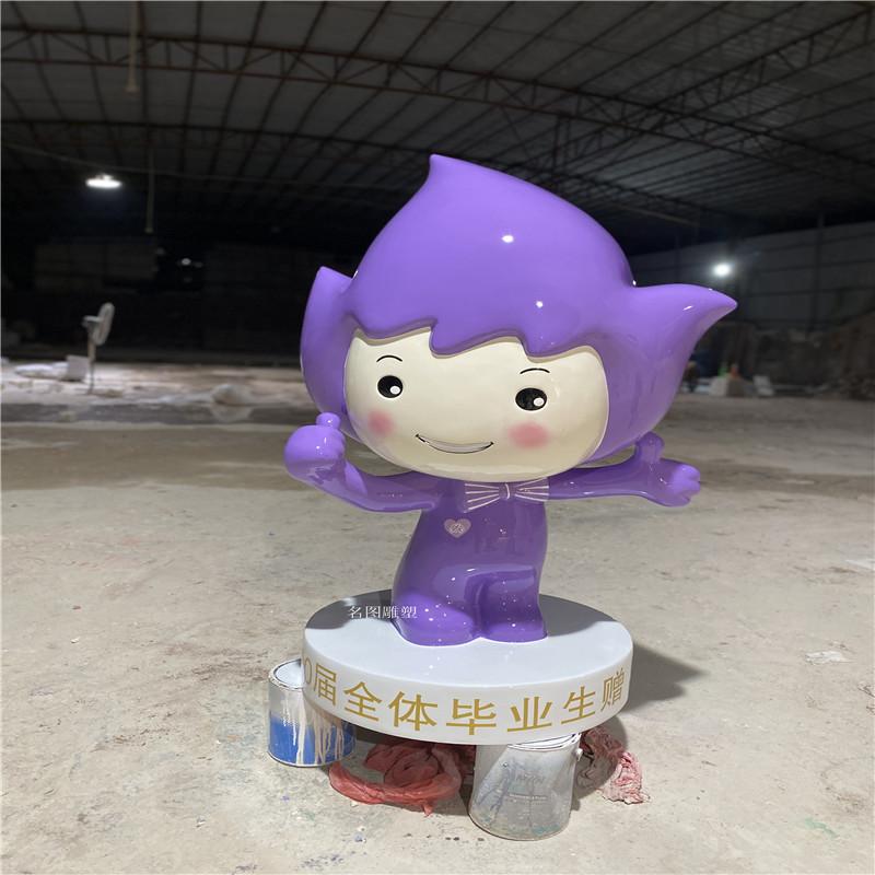 楼盘小品雕塑 梅州卡通雕塑模型 效果图120444162