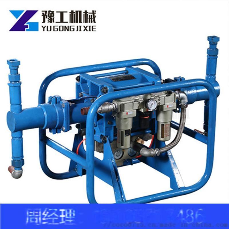 气动注浆泵 (1).jpg