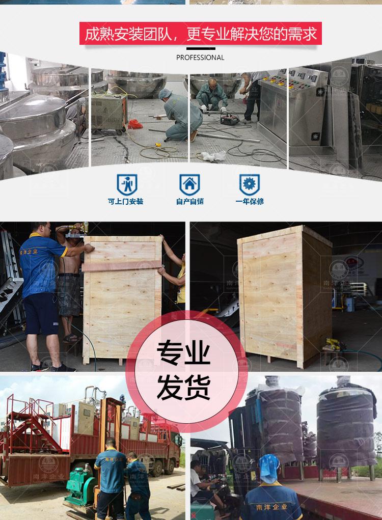 潤手霜生產線_15 (2).jpg