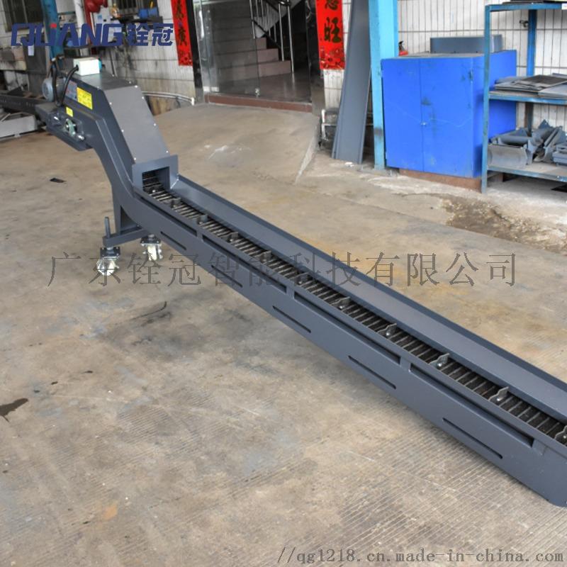 磁性排屑机可定制排削器广东铨冠链板输送机845911235