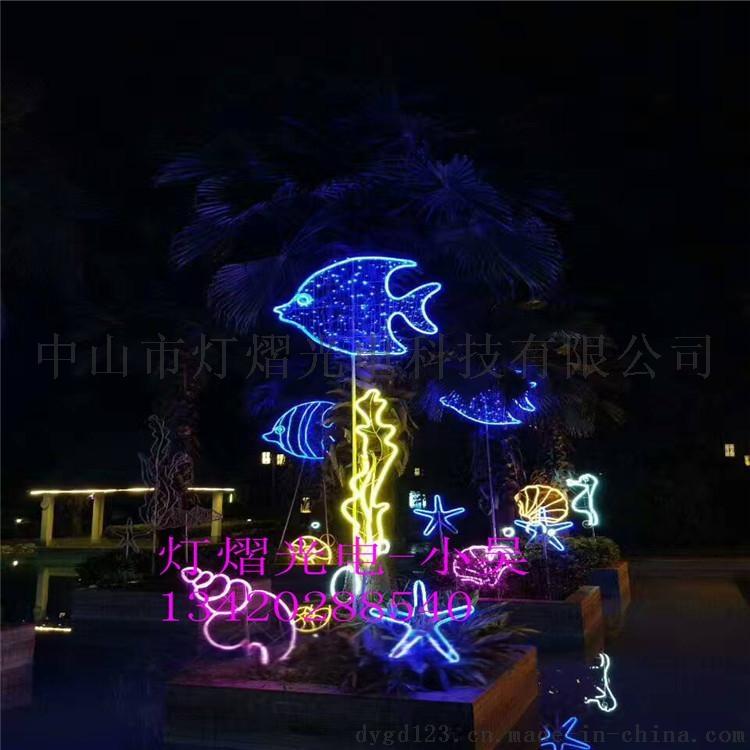 古鎮燈光節 led水母造型燈 光纖地插燈60541255