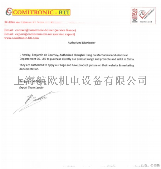 comitronic-bti.png