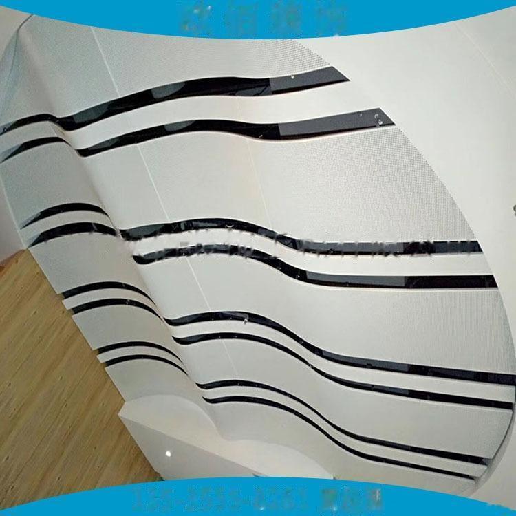 弧形铝板吊顶 (4).jpg