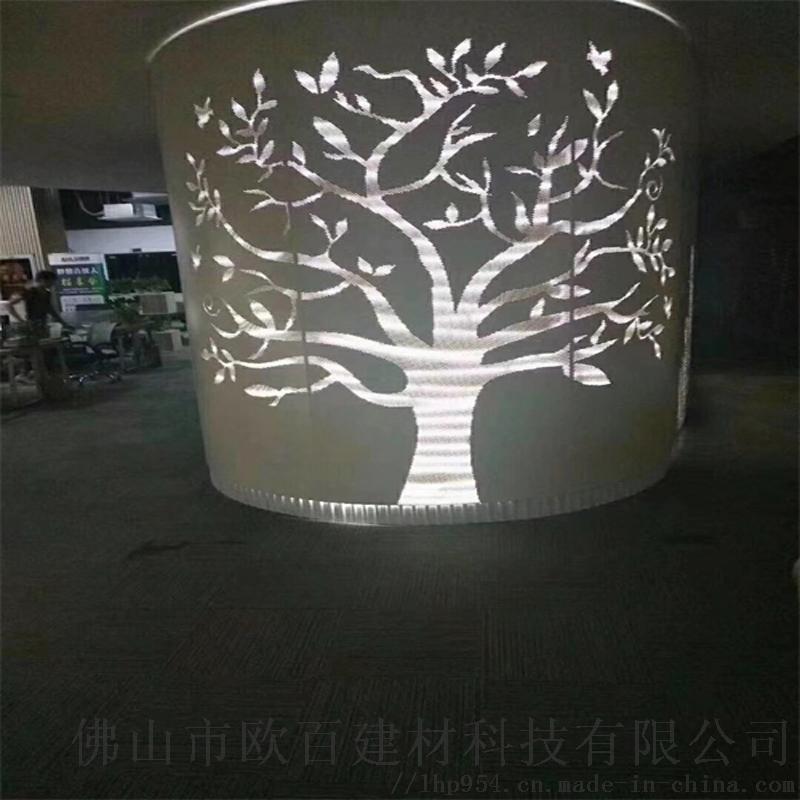 上海山水画图案铝单板 企业铝单板文化墙818605385