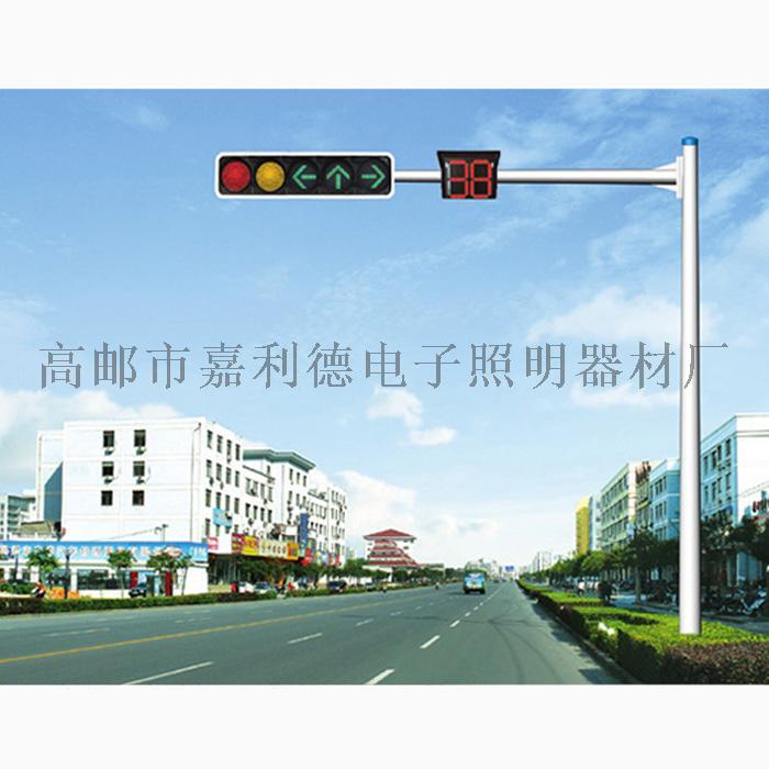 003圓錐信號燈杆
