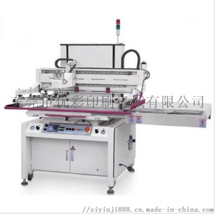 印刷机械 (5).jpg