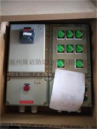 現場防爆啓停按鈕操作箱68012105