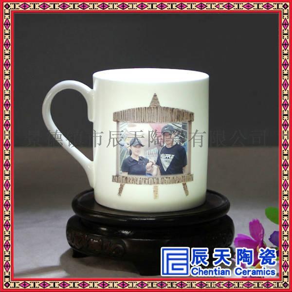 十二星座陶瓷马克杯 骨瓷马克杯 欧式金边陶瓷马克杯60341845