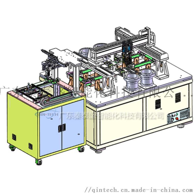 電池極片自動組裝機.jpg