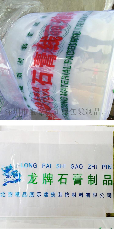 厂家直销石膏线专用包装膜PVC热缩膜特白透亮可定制70118892