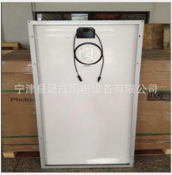 廠家特賣 單晶的A片光伏板 太陽能電池板24010672