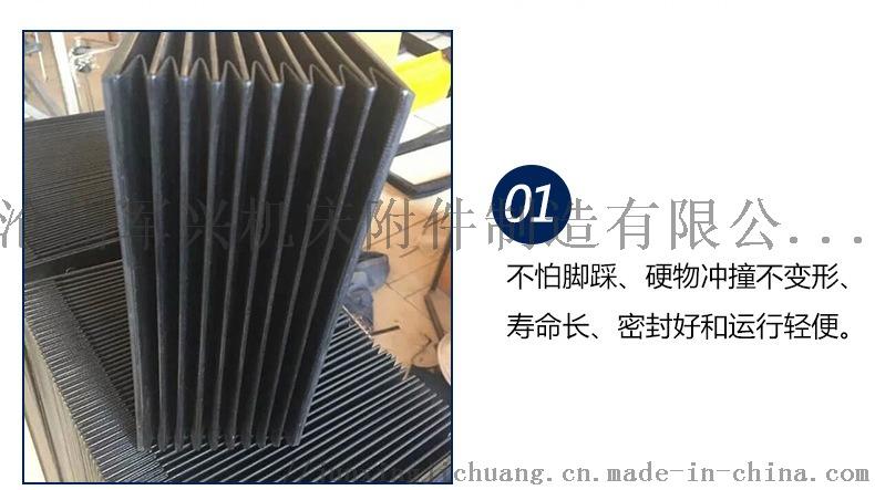 激光切割机专用风琴防护罩 PVC防护罩 防火耐高温95710812