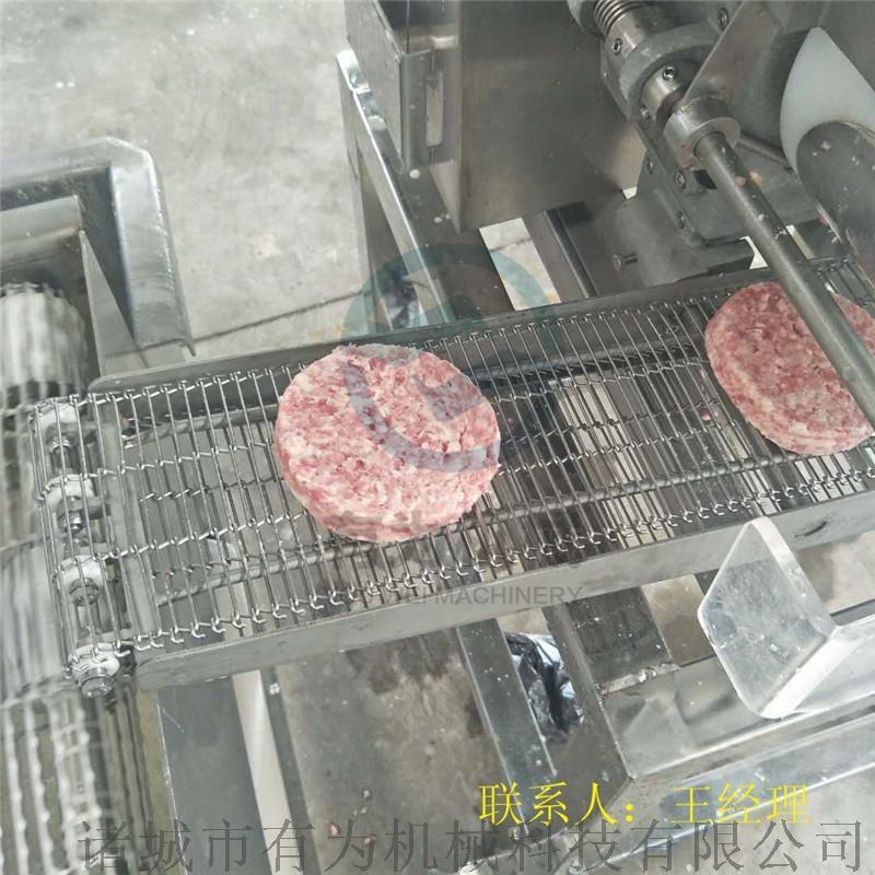 自动化鱼饼成型机 YW肉饼成型设备成套机器55326012