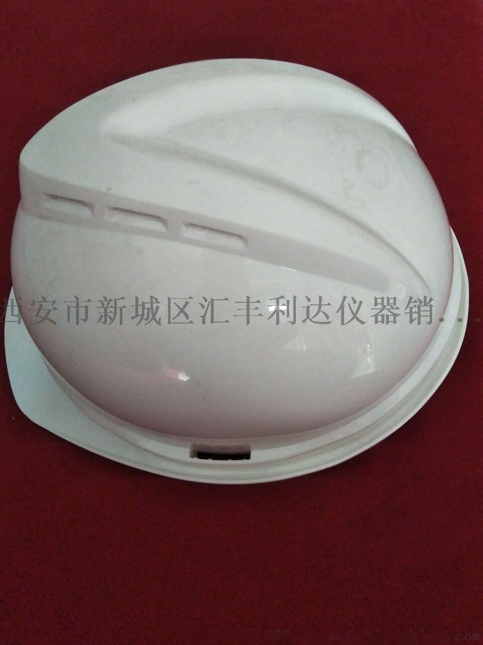 西安安全帽,哪里有 安全帽189,92812558745212962