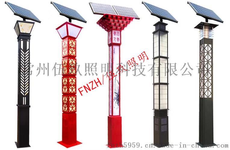 厂家供应3.5米仿古LED庭院灯 镀锌管材质景区36626872