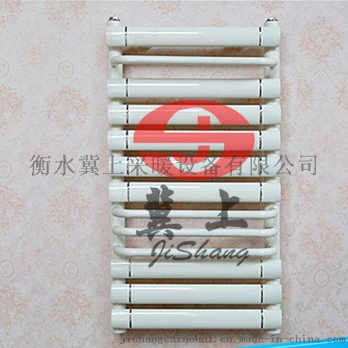 冀上厂家直销暖气片 卫生间浴室暖气片 铜背篓742104462
