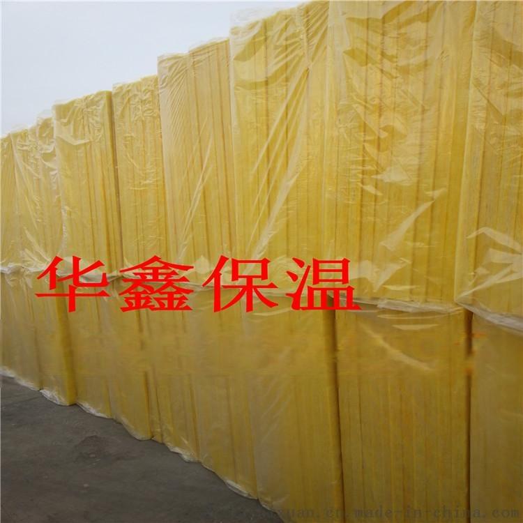 外墙保温玻璃棉板有哪些优势39434012