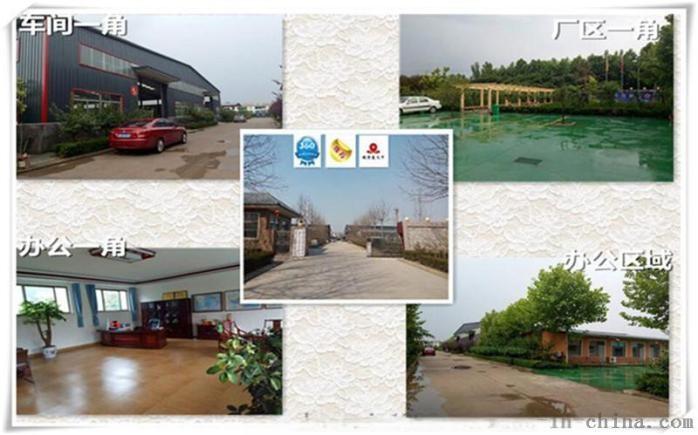 千页豆腐油炸机设备厂家 油炸鱼豆腐生产线56129202