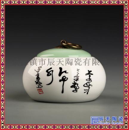 新品手绘陶瓷茶叶罐 便携式茶叶罐 黄釉陶瓷茶叶罐60891435