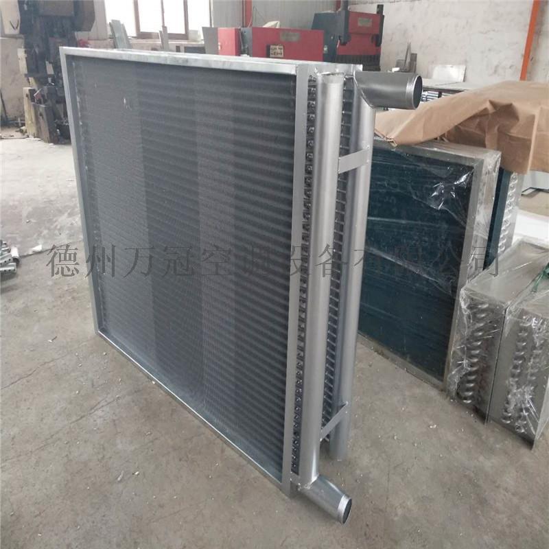 空調機組冷卻器 (6).jpg