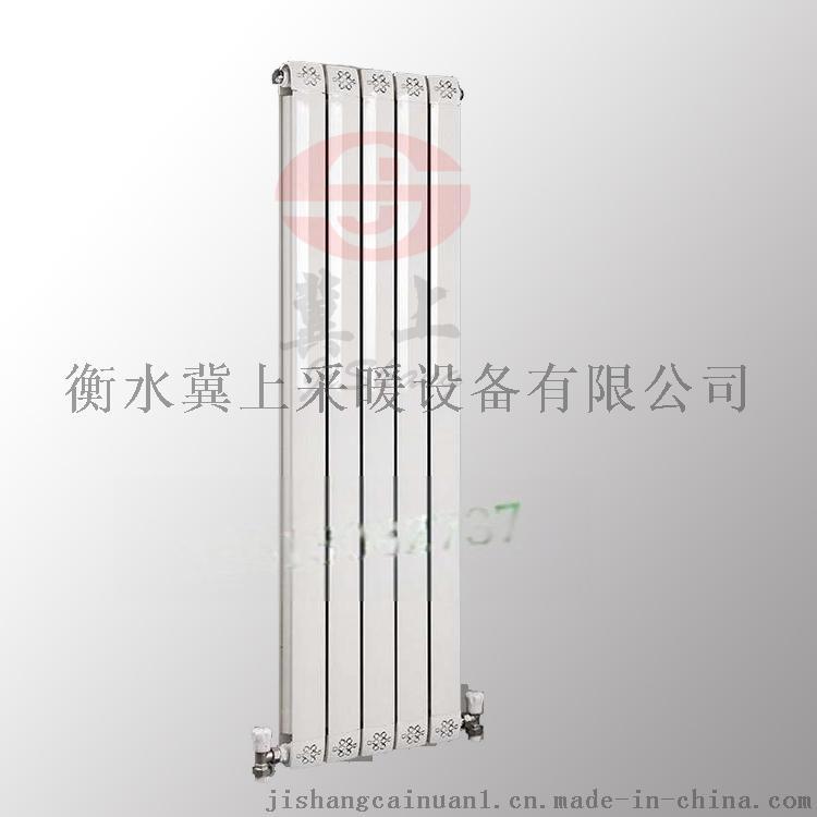 冀上銅鋁複合暖氣片 純紫銅管散熱器 7575銅鋁片40134992