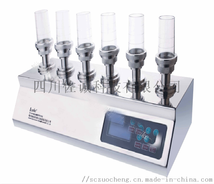 ZW-600Y型微生物限度检查仪2.png