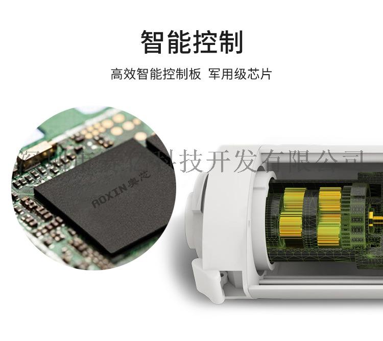 電動窗簾方案開發_06.jpg