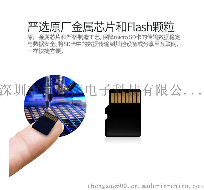 全國擺地攤電子產品手機記憶體卡U盤廠家批發36181302
