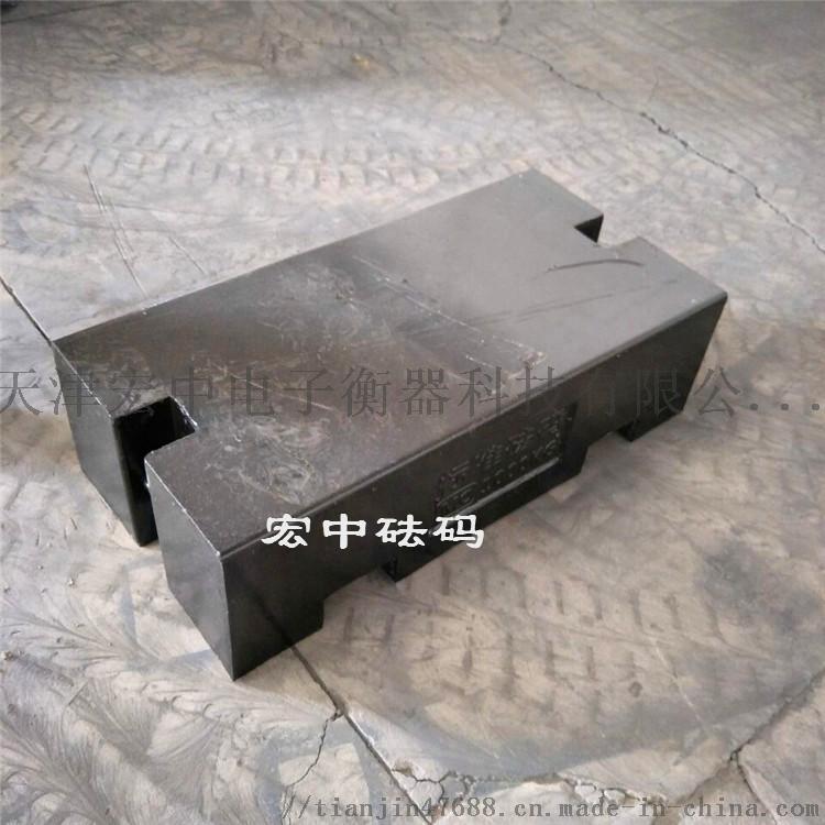 1吨平板砝码2 (2).jpg