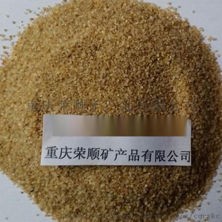 海砂0.5-1.0mm