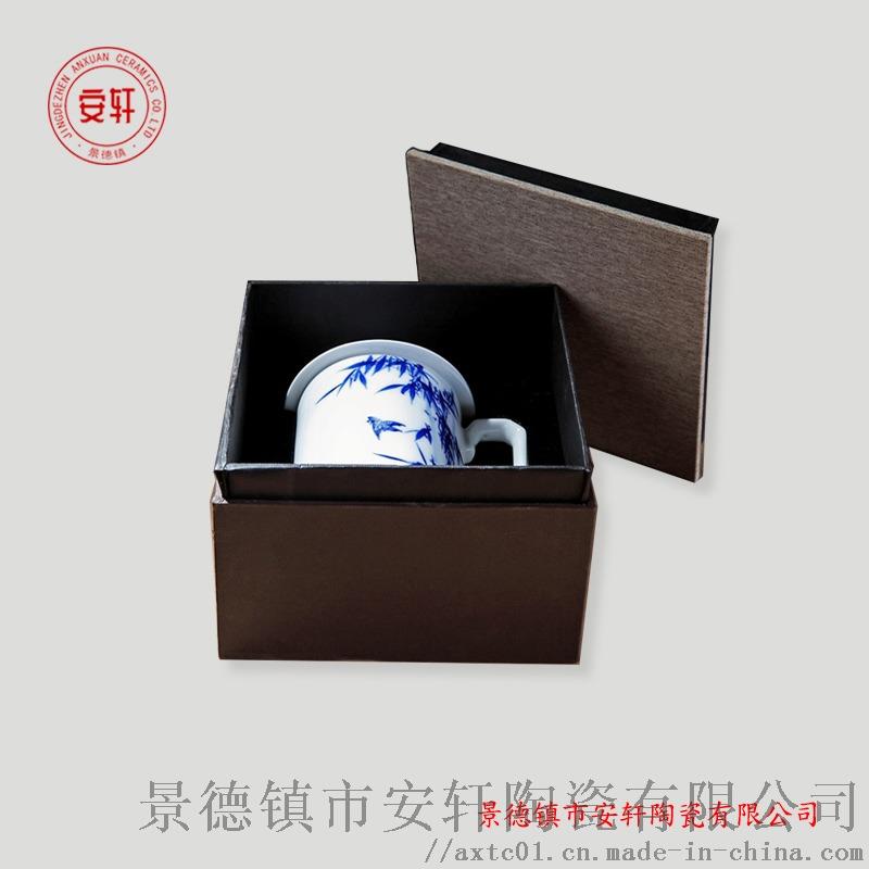 新年礼品定制茶杯4.jpg
