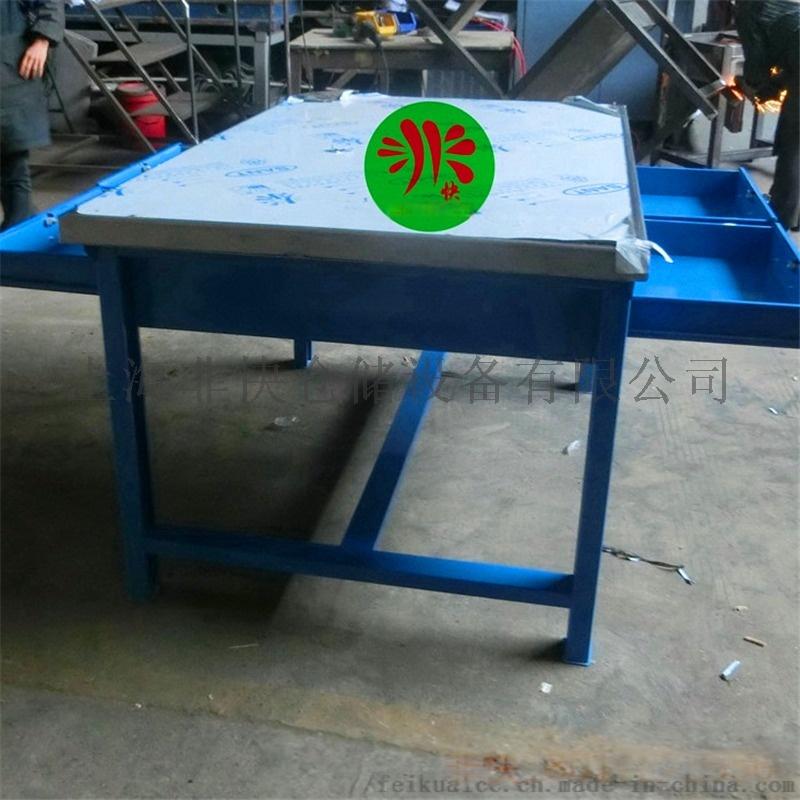 5016不锈钢包面双面工作台 (2).jpg