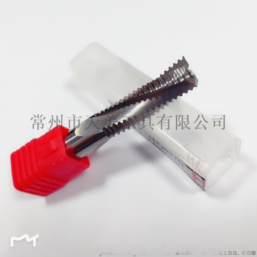 厂家直销钨  具非标定做  55度4刃粗皮铣刀 波刃铣刀796372065