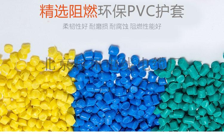 YJV_11.jpg