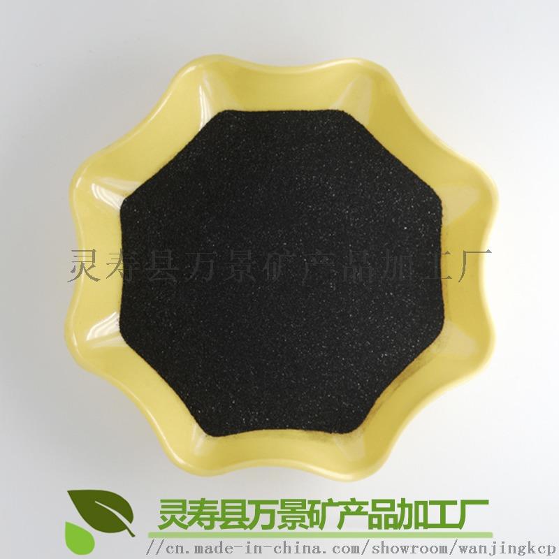 万景土壤改良用水处理油田填料厂饲料专用腐植酸钠768493192
